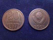 Sowjetische Kopeke der Münze 20 Stockbilder
