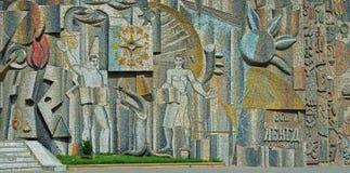 Sowjetische Kunst Lizenzfreies Stockfoto