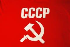 Sowjetische Markierungsfahne Stockbilder