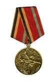 Sowjetische Medaille Lizenzfreies Stockbild