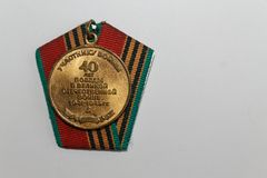 Sowjetische Medaille für 40 Jahre der Sieg zweite Weltkriegs- Rückseite Lizenzfreie Stockfotos