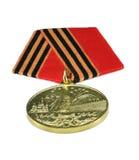 Sowjetische Medaille 50 Jahre des Sieges über Deutschland Stockfotos