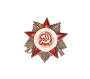 Sowjetische Ordnung, russischer Preis auf weißem Hintergrund Stockbild