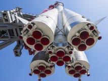 Sowjetische Rakete, die Ausstellungs-Mitte in Moskau, Russland Lizenzfreies Stockfoto