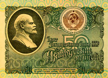 50 sowjetische Rubel von Freigabe 1993 Stockfoto