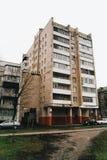 Sowjetische Stadt Lizenzfreie Stockbilder