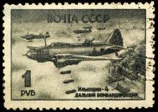 Sowjetische WeinleseBriefmarke (1945) Lizenzfreies Stockfoto