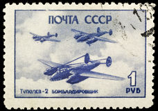 Sowjetische WeinleseBriefmarke (1945) Stockfotos
