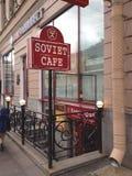 Sowjetischer Aufenthaltsraum in St Petersburg Russland Stockfoto
