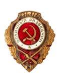 Sowjetischer Bestellungs-Ausweis-ausgezeichneter Pfadfinder Stockbilder