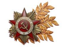 Preis des patriotischen Krieges mit Goldklöstern auf einem weißen Hintergrund Stockbilder