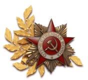 Goldpreis UDSSR von Zeiten des Zweiten Weltkrieges Lizenzfreie Stockfotografie