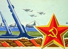 Sowjetischer Stern und Armee Stockbilder