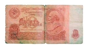 Sowjetisches Bargeld 10 Rubel Stockbilder