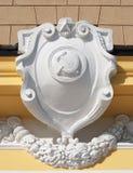 Sowjetisches Emblem Lizenzfreie Stockfotos