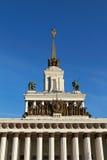 Sowjetisches Gebäude mit dem Stern, den Spalten und den Statuen Stockbilder