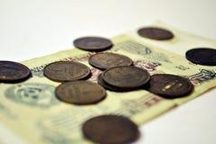Sowjetisches Geld auf einem weißen Hintergrund Lizenzfreies Stockfoto