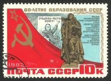 Sowjetisches Kriegdenkmal Lizenzfreies Stockfoto