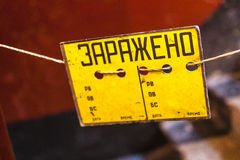 Sowjetisches Warnzeichen Lizenzfreies Stockbild