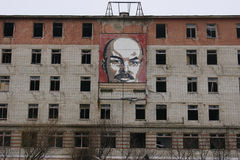 Sowjetkasernen/Ferner Osten Lizenzfreies Stockfoto