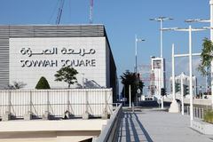 Sowwah Square in Abu Dhabi, UAE Stock Photo