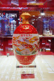 Lian nian you yu liquor,Chinese famous liquor Royalty Free Stock Photos