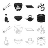 Soy sauce, noodles, kettle.rolls.Sushi set collection icons in black,outline style vector symbol stock illustration web. Soy sauce, noodles, kettle.rolls.Sushi Royalty Free Stock Photography