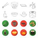 Soy sauce, noodles, kettle.rolls.Sushi set collection icons in outline,flet style vector symbol stock illustration web. Soy sauce, noodles, kettle.rolls.Sushi Stock Image