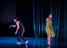 Soyez défait et le sauver-acte 5 : Nulle part pour placer la danse jeunesse-moderne Dreamlan photos libres de droits
