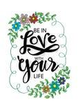 Soyez dans l'amour avec votre vie illustration de vecteur