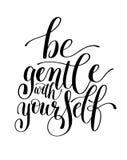 Soyez doux avec vous-même, expression de Word/citation dans le vecteur illustration libre de droits