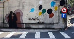 Soyez toujours dans l'art de rue d'amour Photos stock