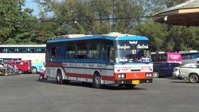 Spółdzielnia pasażera Lamphun Limitowany autobus zdjęcie wideo