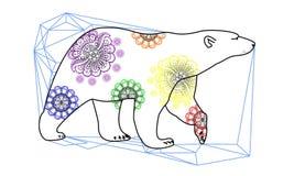 spójrz biegunowy bear Obrazy Royalty Free