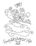 spökehalloween hus vektor illustrationer