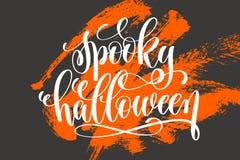Spöklik inskrift för ferie för halloween handbokstäver på orange br stock illustrationer