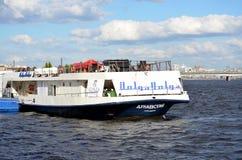Spławowy restauracyjny ` Volga ` Zdjęcia Stock