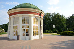 Spa Franzensbad with Francis spring Stock Image