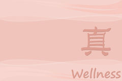 Spa and Wellness Wallpaper Stock Photography