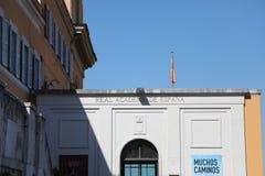 Spaanse Koninklijke Academie in Rome Italië Stock Afbeelding