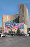 Space Cosmos hotel Moscow Royalty Free Stock Image