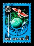Space Meteorology, International Space Cooperation serie, circa. MOSCOW, RUSSIA - NOVEMBER 26, 2017: A stamp printed in USSR (Russia) shows Space Stock Photography