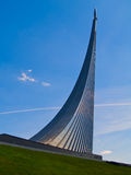 Space monument Royalty Free Stock Photo