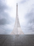 Space monument in Moscow, Russia Royalty Free Stock Photo