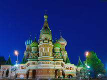 Space monument and museum , Moscow, Russia Royalty Free Stock Images