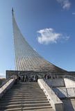 Space Museum VVC. Moscow, Russia Royalty Free Stock Photography