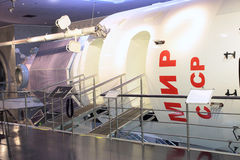 Space orbital station Mir in Space Museum, Moscow Stock Image