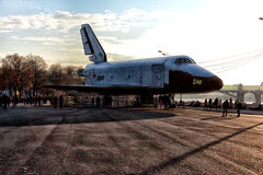 Space plane on the embankment. Space plane found the last airfield Royalty Free Stock Photo