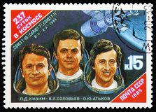 Space Research, 237 Days in Space serie, circa 1985. MOSCOW, RUSSIA - MAY 25, 2019: Postage stamp printed in Soviet Union (Russia) shows Space Research, 237 Days stock image