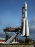 Space rocket. The first Russian space ship - Vostok. Moscow Royalty Free Stock Photo